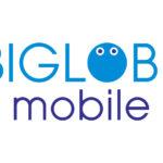 BIGLOBEモバイルの特徴と料金プラン