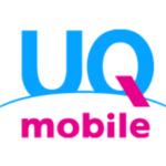 データ容量3GBオススメ格安SIMランキング1位:UQモバイル