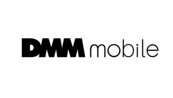 DMMモバイルの料金