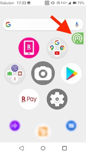 RakutenMiniホーム画面